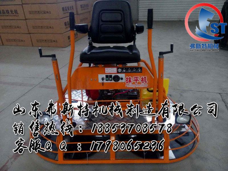 座驾式抹光机品质卓越 弗斯特座驾式混凝土收面机产地货源