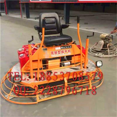 使用座驾式抹光机 水泥收光机 为您收平幸福之路 省钱省事省人工