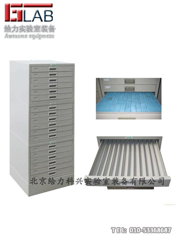 优质病理玻片柜 切片柜 晾片柜 蜡块柜生产厂家