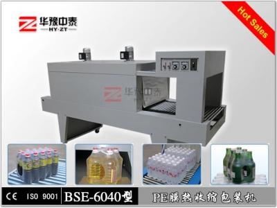 易拉罐罐头PE膜包装机、带纸托热收缩包装机
