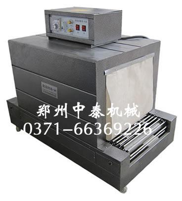 快餐盒热收缩膜包装机、日化家居用品包装机