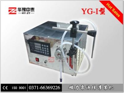 小型液体灌装机、医院制剂室用灌装机、实验室灌装机