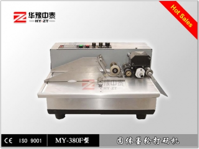 面粉合格证打码机、无纺布标签打码机
