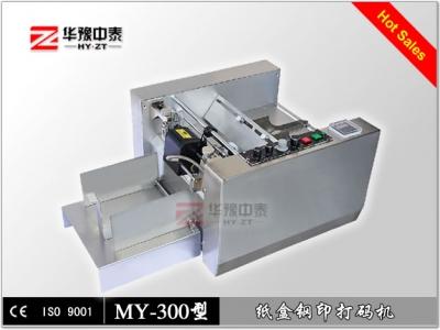 药厂专用纸盒打码机、中泰机械厂家直销
