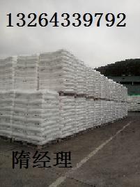 燕山乙烯EVA-醋酸乙烯EVA18J3今日价格