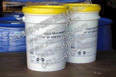 Clarion FM HTEP食品级润滑脂 食品级润滑剂 食用级液压油