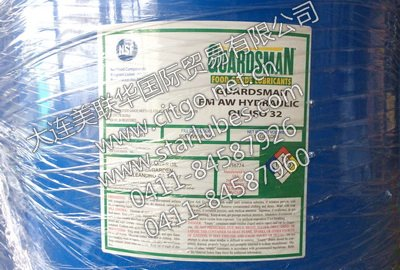 GUARDSMAN食品��C械��滑油、食品�液�河�