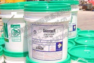 GUARDSMAN 食品��X�油