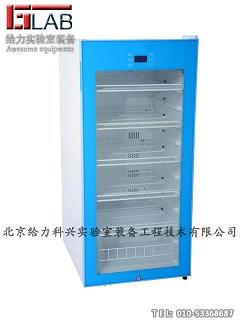 病理科标本冷藏柜检验科冷藏标本柜