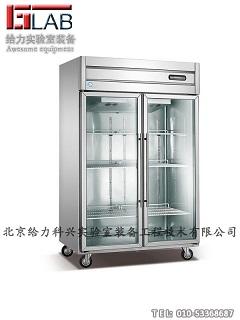 化学品冷藏柜 生物冷藏标本柜 植物标本柜