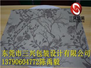 17-28克印刷拷贝纸,提供单色,双色,三色,四色拷贝纸印刷