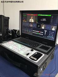 TCVIEWPRO便携式网络直播一体机移动录播设备