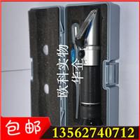 wyt-15乳化液手持折射仪图片HB乳化液折射仪济宁