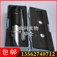 测量矿山乳化液浓度小型便携式手持折光仪