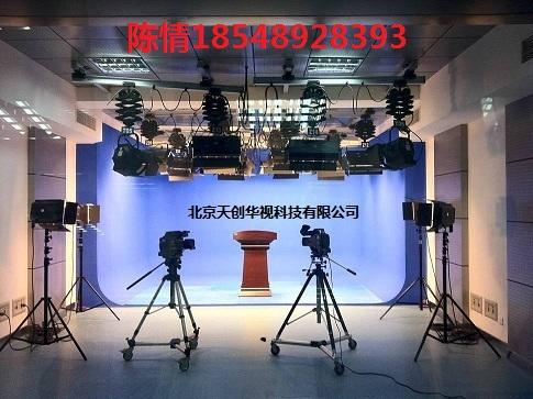 企事业单位虚拟演播室建设4K虚拟演播室搭建