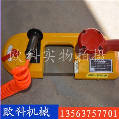便携式气动线锯手持式气动线锯