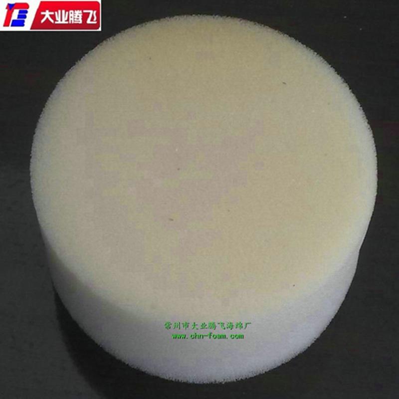 防震缓冲海绵垫