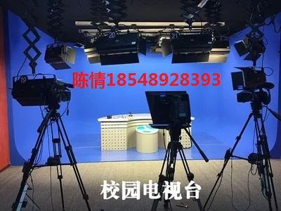中型演播室,人物访谈演播室、新闻虚拟演播室介绍