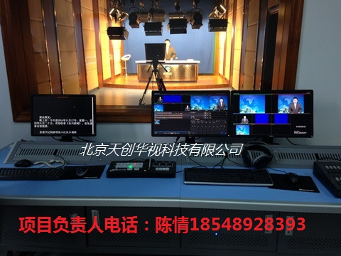 虚拟演播室工程/新闻直播虚拟抠像演播室建设/真三维抠像演播室