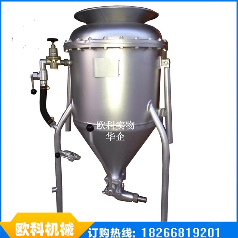 矿用BQF100型封孔器矿用放炮器煤矿铁矿用装药器