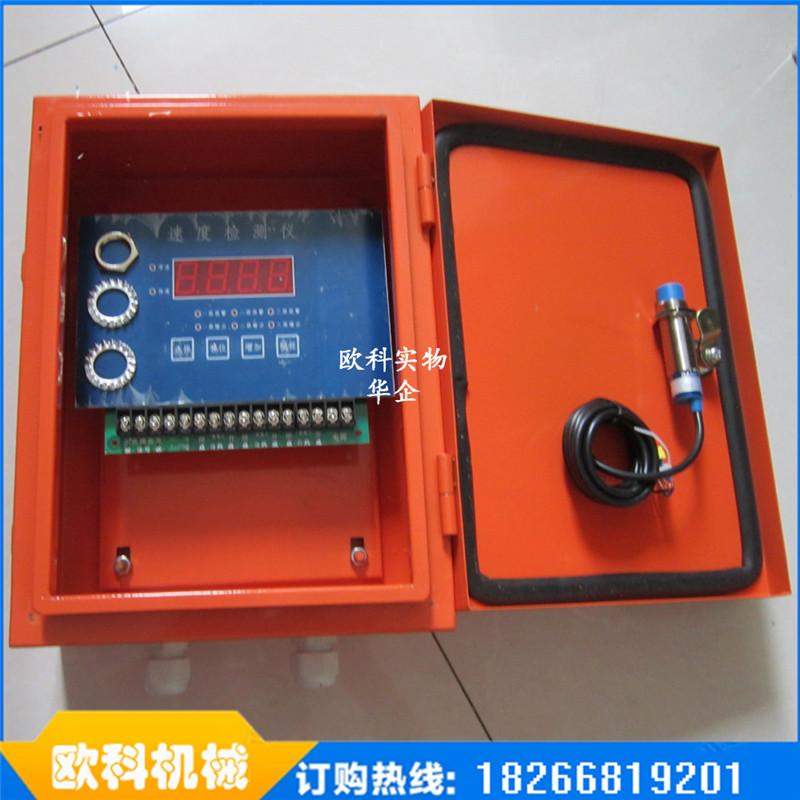 合速度检测器皮带打滑装置打滑检测仪抗干扰性输送机速度检测仪