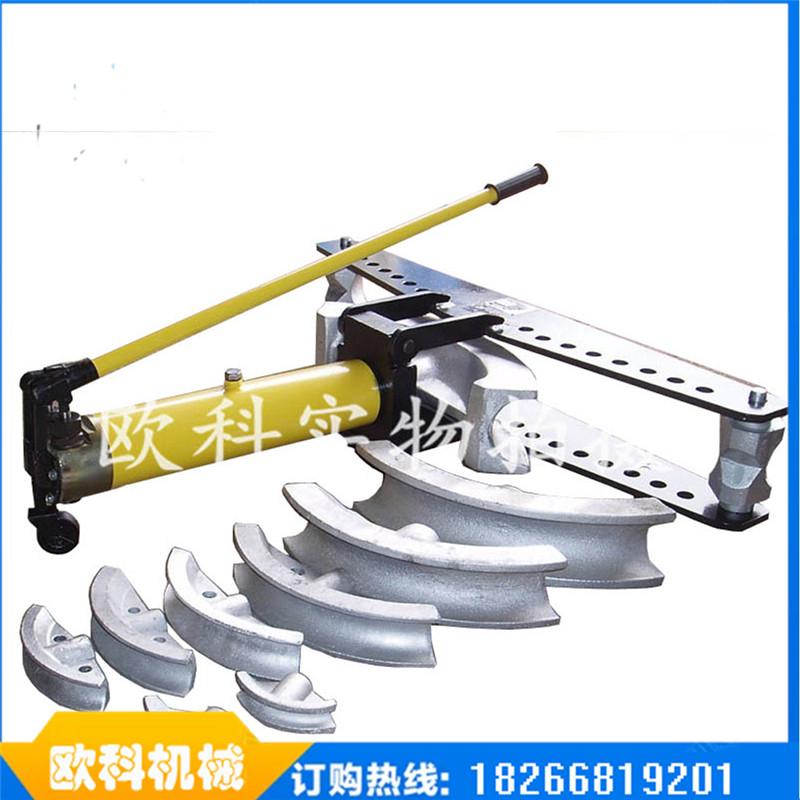液压多功能钢管弯曲机圆管弯管机手动铜管弯管器