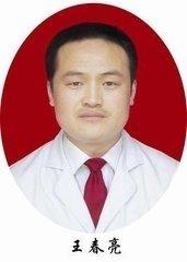 王春亮推拿按摩研习所怎么走王老师常年传授中医正骨点穴调病摸骨诊病绝技
