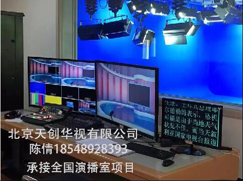 承接全套虚拟演播室/真三维虚拟演播室系统的优点