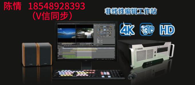 非线性编辑系统产品天创华视TC-STUDIO300好用么?