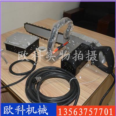 380V电动金刚石链锯岩石切割机