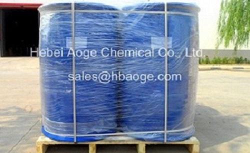 对叔丁基苯甲酸甲酯,MBB,26537-19-9