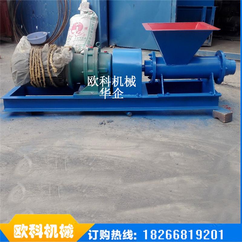 普通泡泥挤出机矿用全自动炮泥机3kw电动圆柱型炮泥形成机