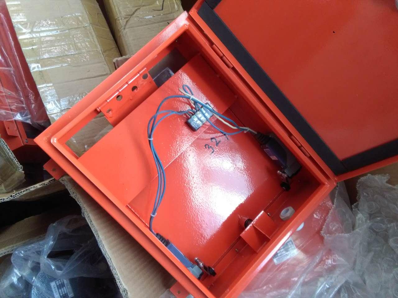 堵煤开关堵料开关化工厂溜槽堵塞检测器LDM系列溜槽堵塞检测器