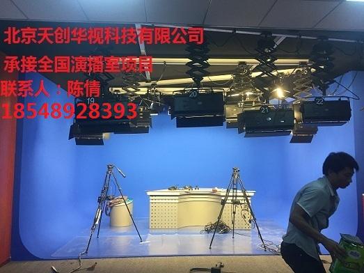 新闻演播室灯光/蓝箱全套搭建/中小型演播室建设