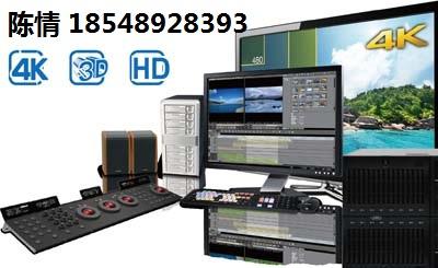 北京EDIUS非编机高清EDIUS视频编辑机4K非线性编辑机