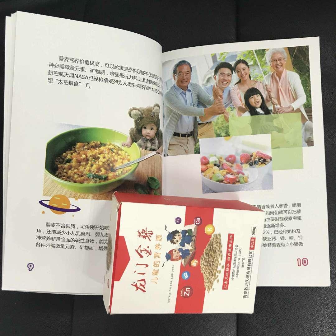 """餐饮管理-""""单锅海鲜藜麦""""菜系火热"""