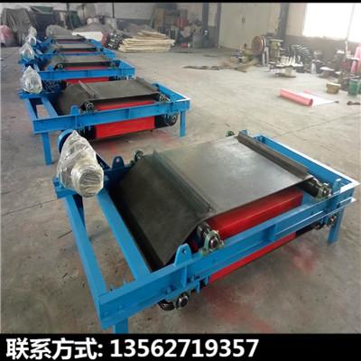 自动卸铁皮带强磁除铁器自卸式建材永磁除铁器水泥强磁大磁铁