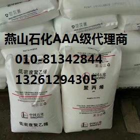 北京�f塑化工�a品有限公司