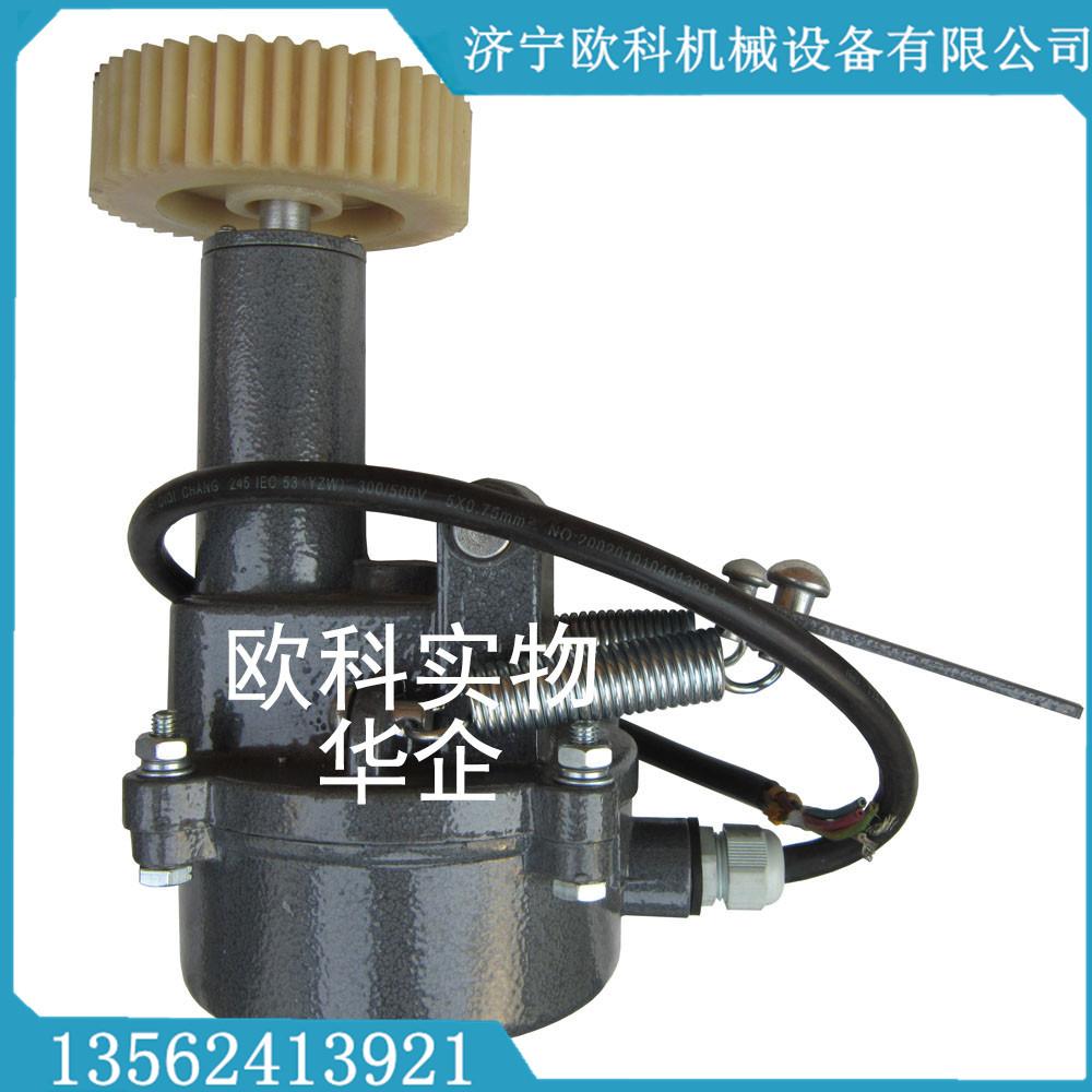 DH-Ⅲ型速度检测仪矿用皮带速度检测仪 离合器打滑检测仪