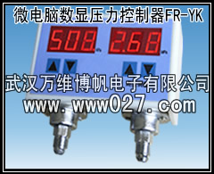 消防系统专用压力开关 数显压力控制器