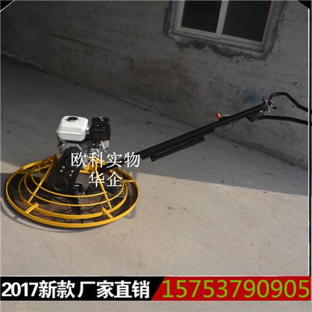 驾驶式抹面机1米座驾磨平收光机 高效座驾式地面抹平机