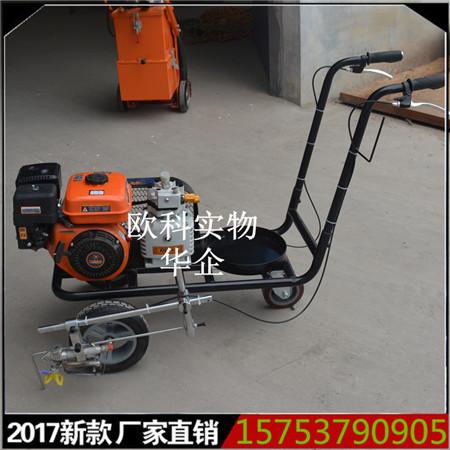 斑马线地面画线机 手扶式路面喷线机 城市路面标线车