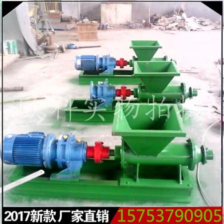 5.5KW防爆炮泥机 煤矿井下专用挤泥机 炮泥成型机
