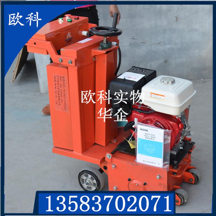 汽油混凝土铣刨机  专业拉毛铣刨机汽油动力