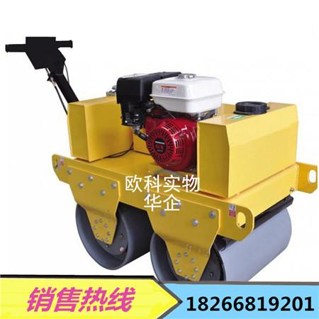 双钢轮振动压路机  筑路工程用振动碾 回填土沥青压实机