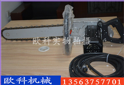 ZGS-600电动链锯 电动金刚石链锯