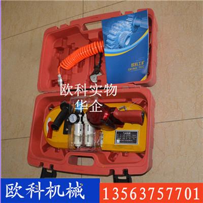 钢管气动线锯 JQX-120气动带锯