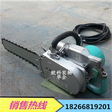 3KW电动金刚石链锯 露天煤矿切割链锯 岩石电动切割机