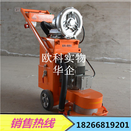 水磨石研磨机 吸尘打磨一体机 环氧砂浆层地面打磨机 硬化地坪打磨机