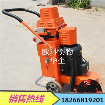 300电动地坪打磨机  地坪无尘翻新机 4kw自带吸尘混凝土研磨机